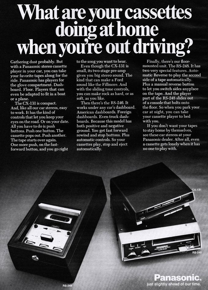 Panasonic Auto Cassette Ad