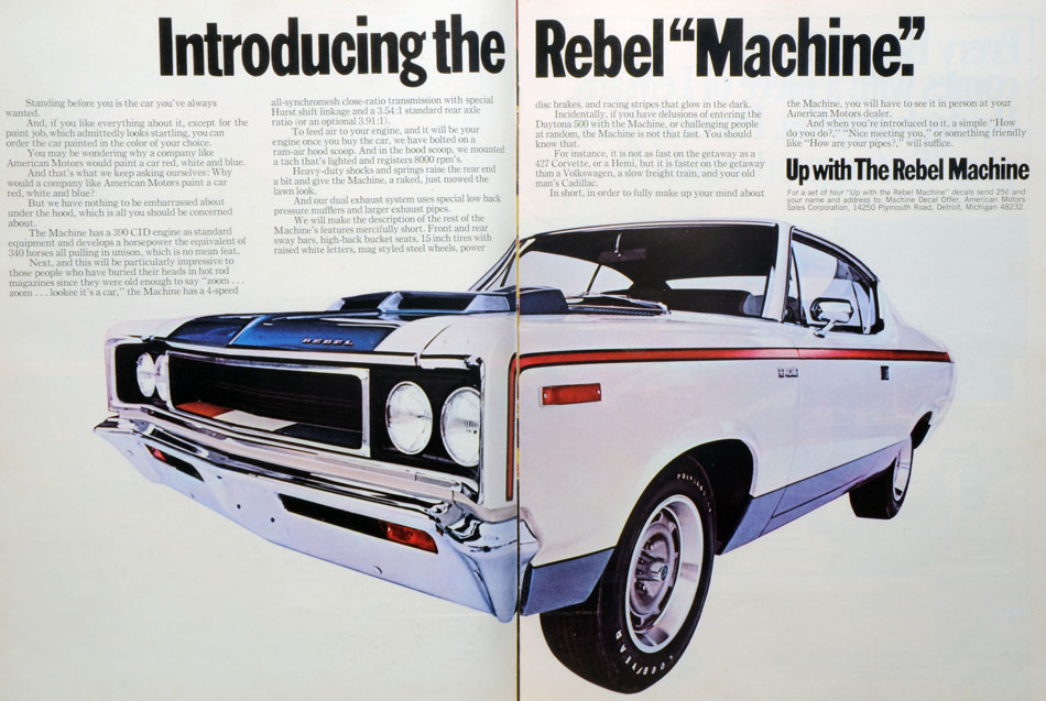 70 AMC The Machine Ad
