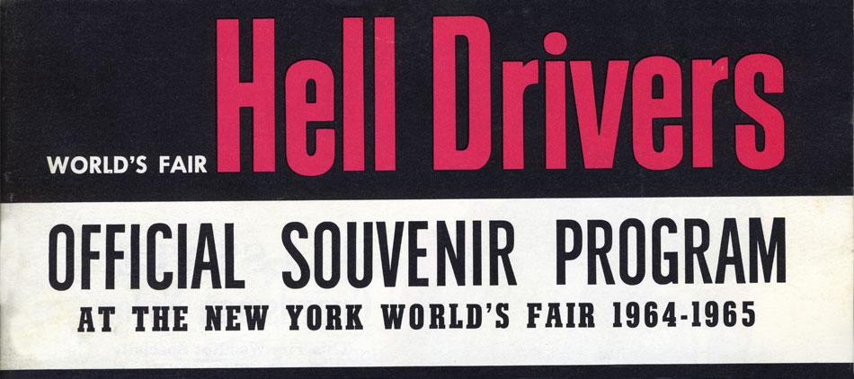 WorldsFairHellDriversBookCoverTitle_4web